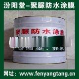 聚脲防水涂膜生产厂家,聚脲防水涂膜销售