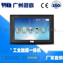 10.1寸安卓系統工業平板電腦,工業觸摸一體機