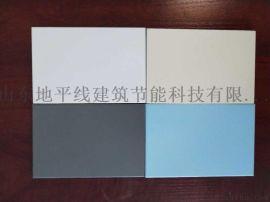 無機板丨UV板丨裝修板丨無機板樓堂會所外牆專用