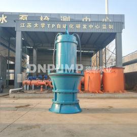 大流量高扬程350QH-35G潜水混流泵