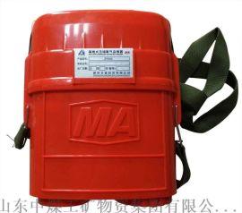 YX45压缩氧自救器山东中煤
