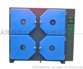 高温型真空试验箱,真空试验机厂家直销伟思仪器