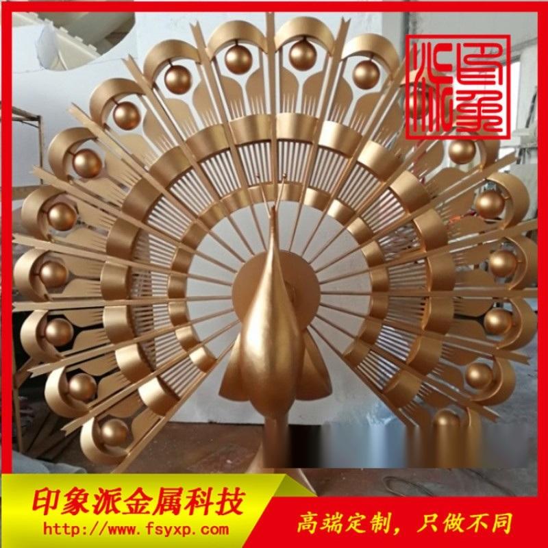 不锈钢定制雕塑工艺品 镀色孔雀各类定制厂家供应