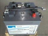 阳光UPS蓄电池A412/90A、12v90AH