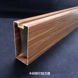 广州厂家定做室内外立面隔断铝方通 木纹铝合金方通