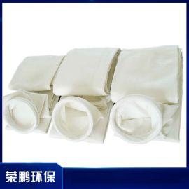 高温覆膜除尘布袋 PTFE材质滤袋 除尘环保配件