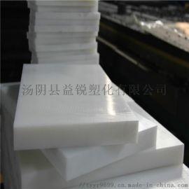 高分子量聚乙烯衬板超高分子聚乙烯板高分子量聚乙烯板
