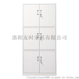 洛阳友时办公场所用钢制通三节办公文件柜