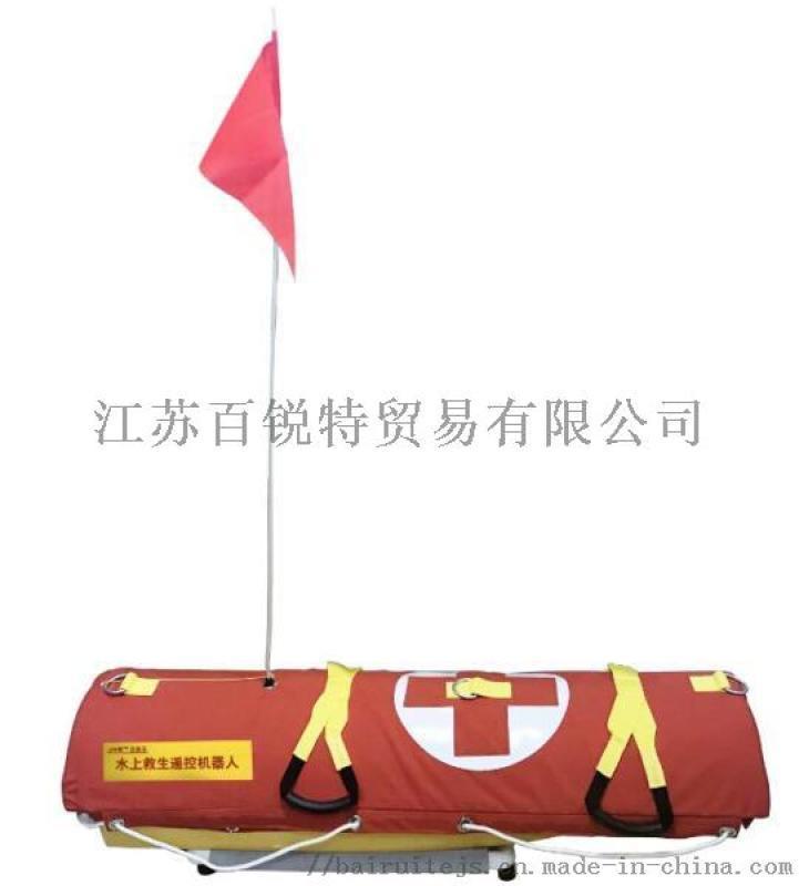 JHW-12水上救生遙控機器人 帶檢測報告