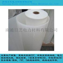南通日芝厂家供应干变绝缘材料电工复合聚酯薄膜
