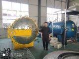 全自动蒸汽加热硫化罐 胶辊硫化罐 小型胶管硫化罐