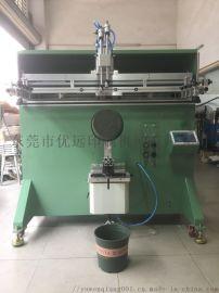全自动丝印机移印机制造厂家