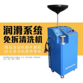 **款汽车发动机免拆清洗润滑系统机油更换机发动机保养设备