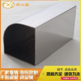 不锈钢异型管厂家定制304不锈钢扇形管68*68