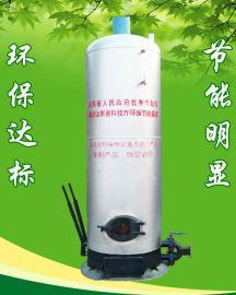 生物质和燃煤通用型蒸汽锅炉LSH