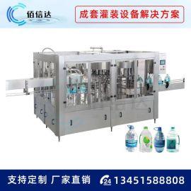 大桶水灌装机生产线 全自动生产线 玻璃瓶灌装生产线