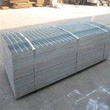 电厂维修平台楼梯踏步钢格板厂家定制镀锌钢格栅盖板网