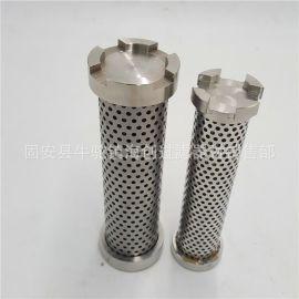 304 不锈钢折叠滤芯 过滤器微孔大流量污水酒水水处理过滤芯