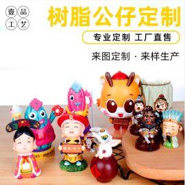 广东卡通树脂摆件工厂 树脂工艺品盲盒公仔定制 车载小手办吉祥物