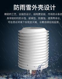 空氣溫溼度/光照/氣壓/ pm2.5/pm10粉塵六合一感測器