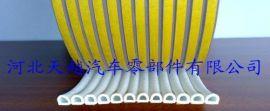 彩色木门专用密封条(TY-016)