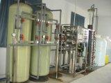 軟化水設備(XY-RO)