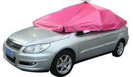 汽车太阳能遥控遮阳伞