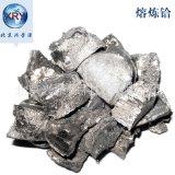 熔炼铪高纯铪块99.7%结晶铪粒 高纯金属铪颗粒