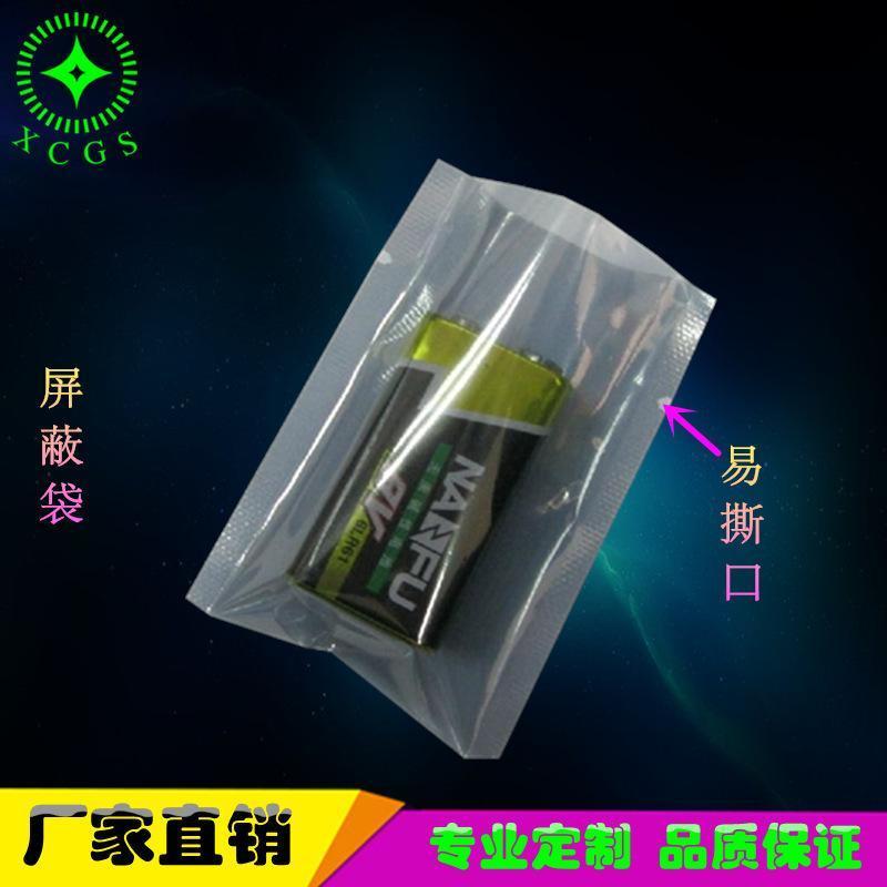 廠家直銷平口  防靜電袋 銀灰色半透明靜電袋多規格任選 可定做