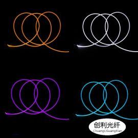 实心透明通体光纤侧面发光光纤导光条塑料光纤丝MMA材质氛围发光