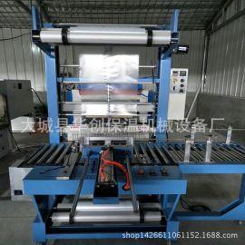 新疆 热收缩包装机【远红外线二合一】收缩膜包装机全自动