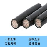控制电缆厂家直销金环宇KVV7*1.5平方控制电缆,全塑环保控制线缆