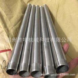 304不锈钢双头管外丝不锈钢加长管4分6分1寸无缝管两头加长管连接
