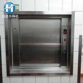 厂家供应传菜电梯 落地式酒店饭店传菜机 小型厨房餐厅传菜电梯