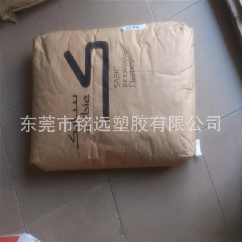 PPO/日本旭化成/340W/导电PPO/耐热级