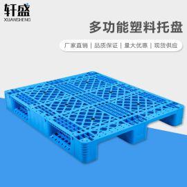轩盛,塑料托盘,1210网格川字-2,叉车塑胶托盘