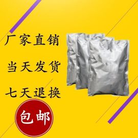 2, 6-二羥基萘 581-43-1