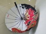 热转印伞 数码印转移印花广告伞礼品伞定做生产厂家