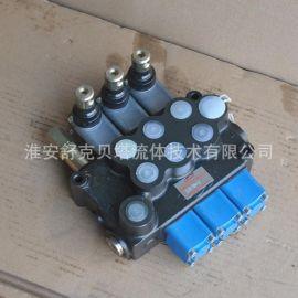 DCV40-3YT-J整体式液压多路阀