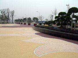 供应桓石地坪材料彩色混凝土透水地坪原生态艺术地生态环保节能减排促进水循环高强耐磨高渗透