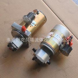 DC24V2.2KW-2.1C系列电机泵组
