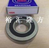 NSK B40-180VV 高速主轴轴承 B40-180-2RS 带密封角接触 6208V