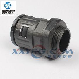 塑料波纹管穿线软管直插式PA尼龙阻燃波纹管快速接头PG36/M40