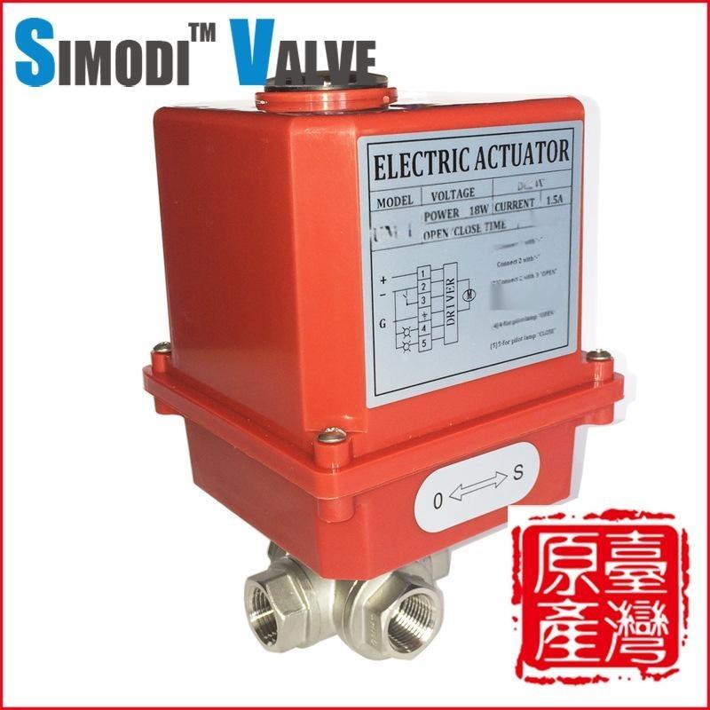 排泥閥專用 電動二位四通換向閥 替代二位四通電磁閥
