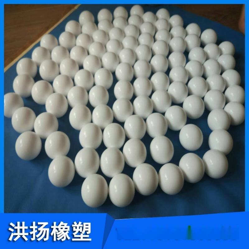 纯四氟圆球 高密度四氟球 铁氟龙白球耐磨耐腐蚀