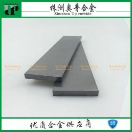 YG25钨钢板块 各种尺寸规格均可生产