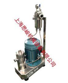 厂家直销 德国乳化设备 GRS2000奶油味西点酱纳米真空乳化机