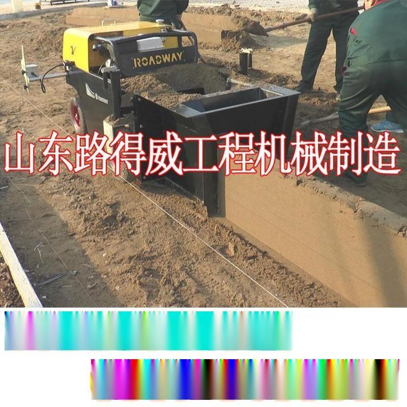 0 技術 路得威機械**行業11路緣滑模成型機 RWHM11/RWHM21