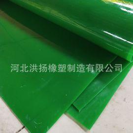 高耐磨聚氨酯垫板 高强度牛筋垫板 支撑垫板