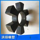 橡胶梅花缓冲垫 高耐磨弹性垫 橡胶六角轮 八角轮